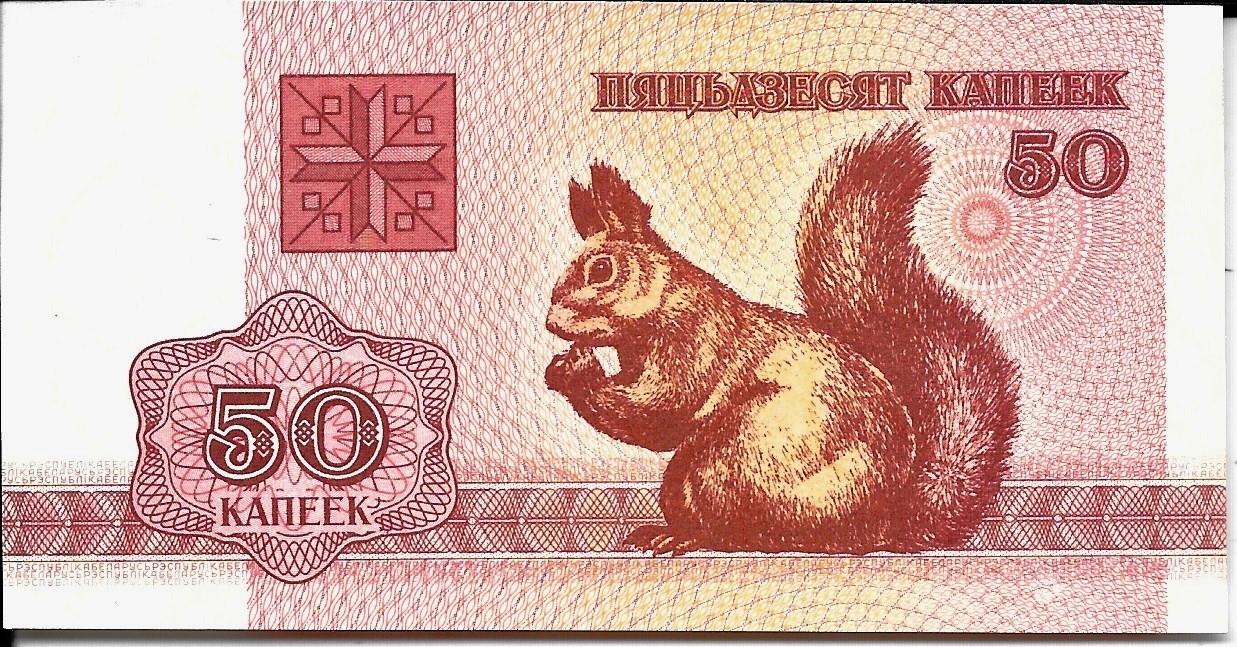 Почему белорусские рубли называют зайчиками